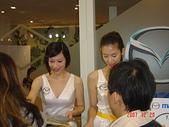 200712台北車展車展美女:2008台北車展女郎-1- (228).JPG