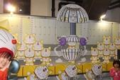 20130406哆啦A夢誕生前100年特展:20130406哆啦A夢展1-  (18).JPG