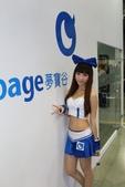 20130203台北國際電玩展:20130203台北國際電玩展- (231).JP