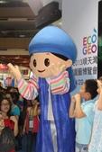 20130526台北國際觀光博覽會:20130526台北國際觀光博覽會- (341