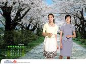 林志玲:中華 2008 林志玲月曆05.jpg