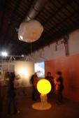 2011台北世界設計大展:台北世界設計大展-1- (382).JPG