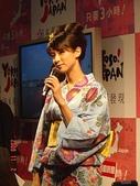 2008台北國際旅展:賴雅研- (21).JPG