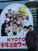 200412日本-東京、大阪:eric日本行-2 092.jpg