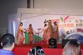 20130526台北國際觀光博覽會:20130526台北國際觀光博覽會- (157