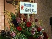 高松信司:201003_07.jpg
