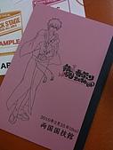 高松信司:201003_12.jpg