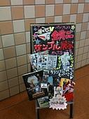 高松信司:201003_15.jpg