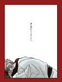 銀妙:01_03