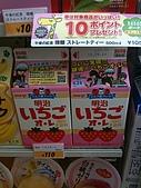 高松信司:201004_06.jpg