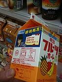 高松信司:201004_07.jpg