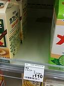 高松信司:201004_08.jpg