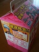 高松信司:201004_09.jpg