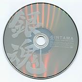 GINTAMA_JUMP_ANIME_TOUR_BK:a06.jpg