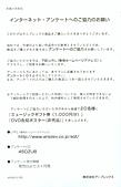 GINTAMA_JUMP_ANIME_TOUR_BK:b12.jpg