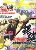 雜誌:5月號-動畫月刊01.jpg