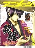 雜誌:5月號-動畫月刊02.jpg