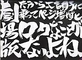 雜誌:5月號-動畫月刊04.jpg