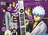 雜誌:5月號-動畫月刊05.jpg