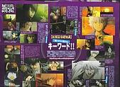 雜誌:5月號-動畫月刊07.jpg