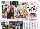 雜誌:5月號-動畫月刊09.jpg