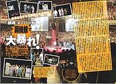 雜誌:5月號-動畫月刊10.jpg