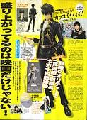 雜誌:5月號-動畫月刊11.jpg