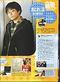 雜誌:5月號-動畫月刊15.jpg