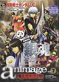 雜誌:5月號-動畫月刊16.jpg