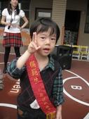 2011-November-2幸福的果實:11/18 學校周會~模範生 (3歲11個月)