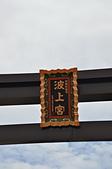 Okinawa:OKI_4391.JPG