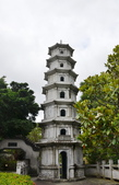 Okinawa:OKI_4440.JPG