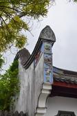 Okinawa:OKI_4480.JPG
