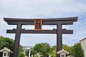 Okinawa:OKI_4396.JPG