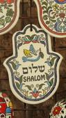 Israel / Jordan 以色列、約旦:DSCN0639.JPG