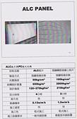 ALC輕質白磚目錄:白磚目錄+006
