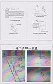 ALC輕質白磚目錄:白磚目錄+009