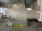 石膏磚:IMG_0313.JPG
