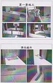 ALC輕質白磚目錄:白磚目錄+010