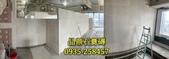 石膏磚:IMG_0311.JPG