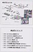 ALC輕質白磚目錄:白磚目錄+002