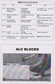 ALC輕質白磚目錄:白磚目錄+004