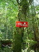 98.05.30桃園雙障之唐穗山:DSCN9148.jpg