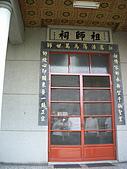 98.11.07-08彰化-福山榮園. 埔里-天元佛院:DSCN9978.jpg