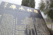 2012-12-2.3頭社水庫....奧萬大.天空之橋..二日遊:DSC00686.JPG