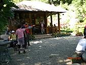 2009-10-27 三峽.鳶山.喝咖啡.用餐:CIMG4580.JPG