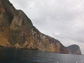 2012-4-17宜蘭龜山島_天南電台許鷹:DSC06634 .JPG