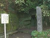 11/1~6日本自助六日探險:CIMG0121