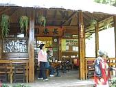 2009-10-27 三峽.鳶山.喝咖啡.用餐:CIMG4582.JPG