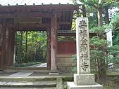 11/1~6日本自助六日探險:CIMG0152